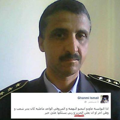 ضابط شرطة خائن يتوعّد الشّعب التونسي بالحرب.... يكتبه: مخلوف بريكي
