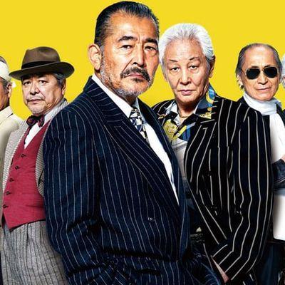 Movies!123 [Watch] Ryûzô to 7 nin no kobun tachi (2015) Full Movie Free This week✔✔✔