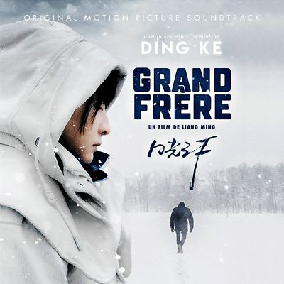 GRAND FRERE (Original Motion Picture Soundtrack)
