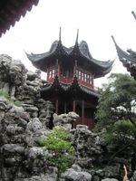 Le Yu Garden
