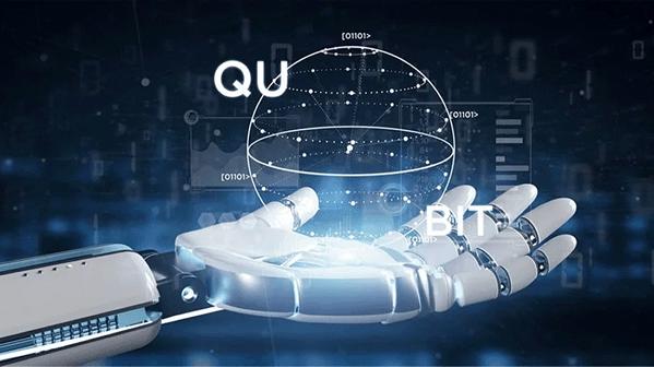 La quantique, une nouveauté qui va révolutionner le secteur de l'informatique