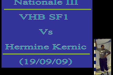SF1 vs KERNIC