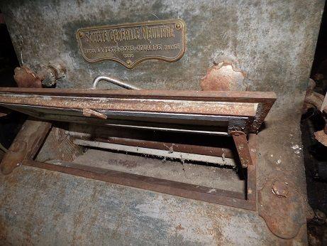 Le moulin de Gué Cornu à Villard (23)