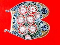 En fait j'ai recomposé différentes techniques parmi celles exposées dans mon article précédent prenant de chacune ce que j'aimais et laissant courir mon imagination.  L'abécédaire que j'ai initié est fait sur parchemin de veau teinté et reprend le corps de la lettre puzzle, (voir article précédent) Je remplaçe les zones de couleur rouge par l'or en relief et je compose l'ornementation avec des motifs  végétaux et animaux inspirés de lettres ornées et de marges du moyen-âge