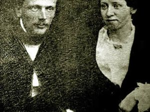 Goetz Ferdinand