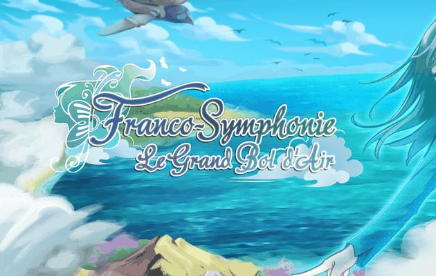 """La langue française à l'honneur grâce au jeu vidéo """"Le grand bol d'air"""""""