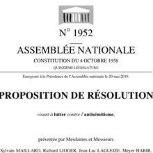 Appel à action : Non à une résolution par l'Assemblée Nationale condamnant la critique de l'état d'Israël !