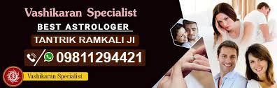 Husband Vashikaran Specialist +91-9811294421