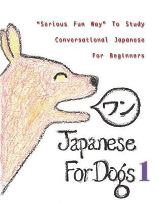 Japanese for Dogs 1 eBook online