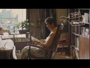 [Premières Impressions] Meow : The Secret Boy 어서와 (eps 1-8 / 24)
