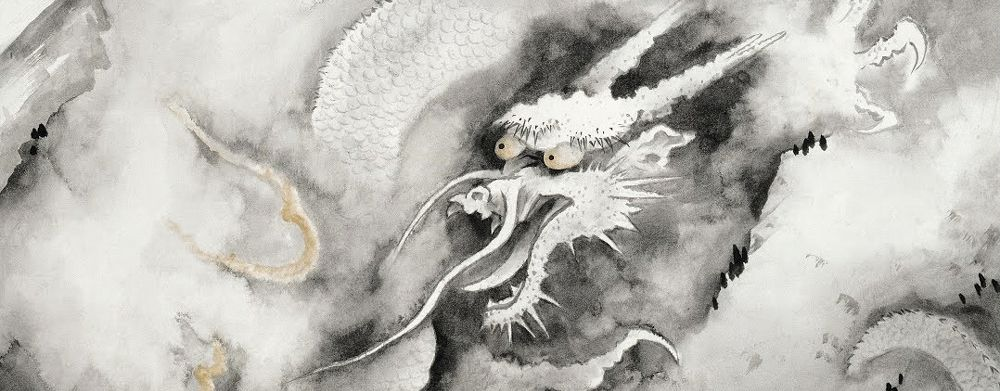 Yokoyama Taikan (1868-1958), Dragon et Nuages - 1937