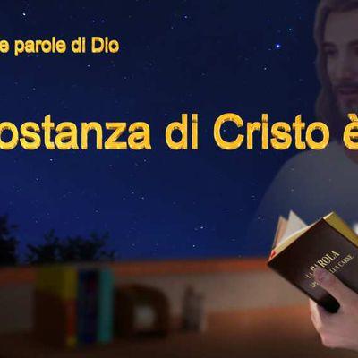"""Il mistero di Cristo """"La sostanza di Cristo è Dio"""""""