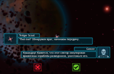 Battlevoid: Harbinger 2.0.7 (Full Version) Apk For Android Free Download
