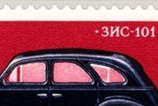 ZiS-101 : le porte-drapeau de l'industrie automobile soviétique.