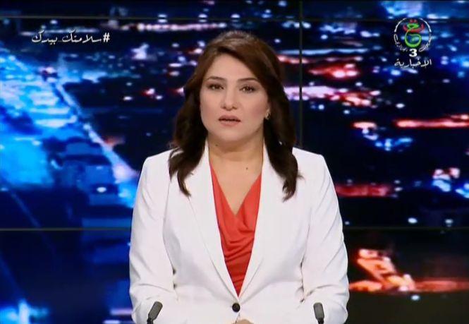 Tv A3, (ENTV3), Algérie, direct, live, - بث مباشر القناة الجزائرية الثالثة