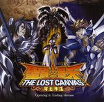 The Lost Canvas - Opening & Ending Themes (Single)