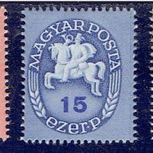 """La série de timbres """"Postillon"""" émise par la Hongrie"""