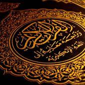 Horaires prières Fes au Maroc-Awkat salat Fes. - Prénoms Musulmans