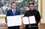 Relations inter-coréennes : l'ouverture d'une nouvelle ère