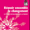 Téléchargez le  projet des Socialistes pour la France
