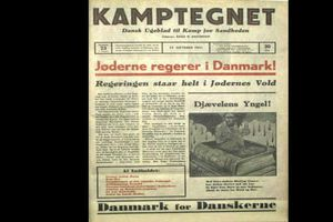 Anti-semitic Paper in Denmark Ceases Publication, Merged with Nazi Organ