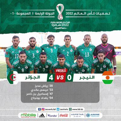 Niger 0 - Algérie 4, match entier 12 10 2021 qualifs CM 2022 مقابلة كاملة، النيجر 0 ـ الجزائر 4، تصيات كأس العالم