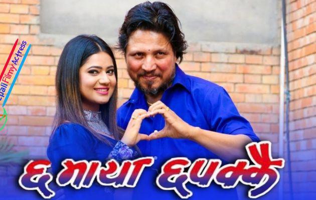 Maya Movie Download In Tamilrockers