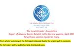Le rapport du Comité populaire israélien révèle les effets secondaires catastrophiques du vaccin Pfizer sur tous les systèmes du corps humain