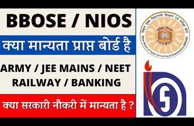 NIOS BBOSE Board Value in Government Job