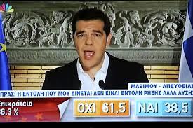 Alexis Tsipras fin stratège politique, démocrate ou populiste?