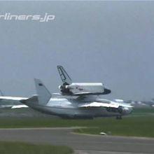 L'Antonov An-225 'Mriya' ou le 'Rêve' impérial de la Chine