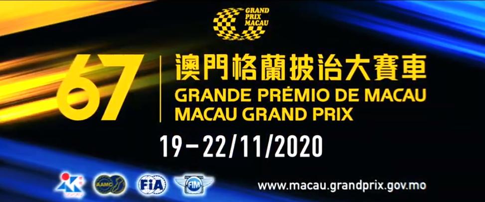 01 INFOS ROAD RACES 2020/2021 N°2