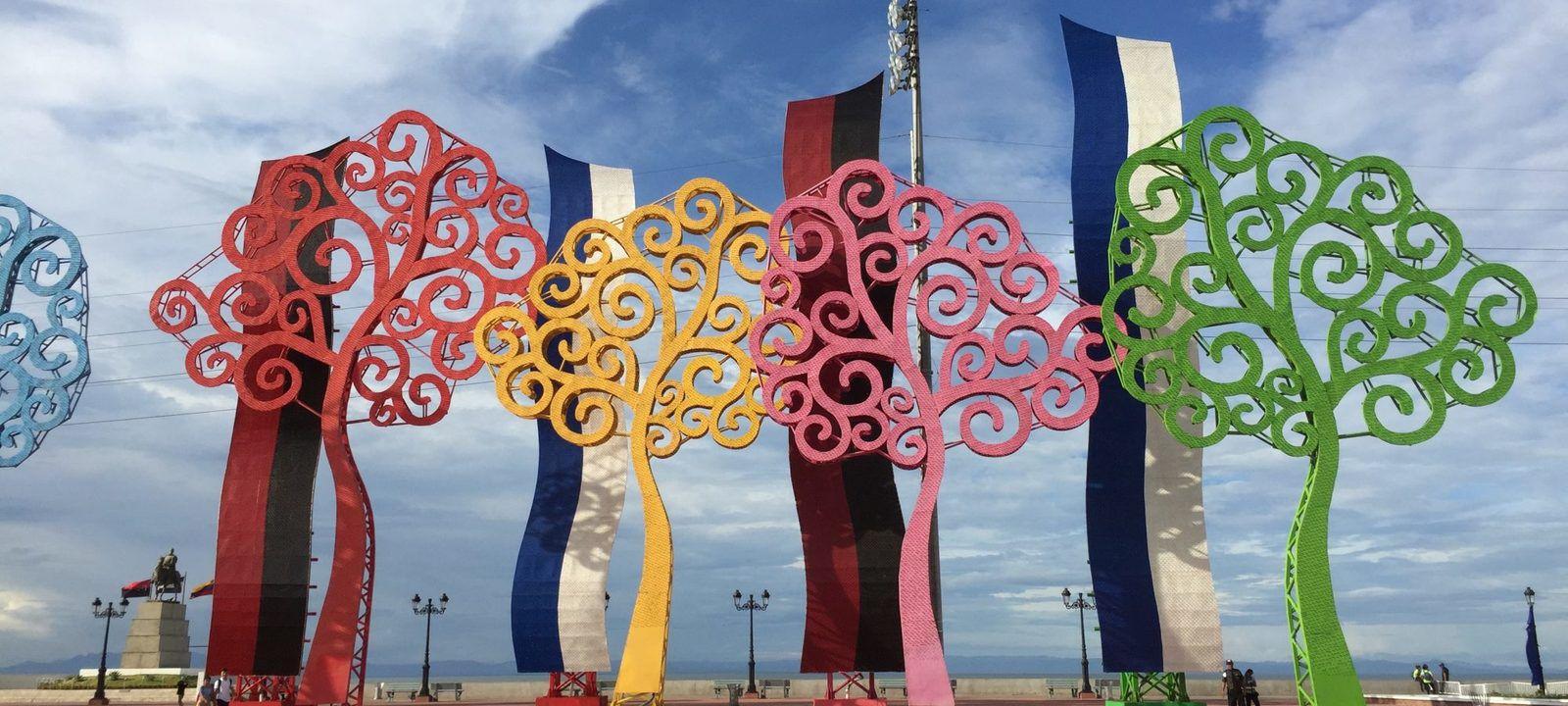 "Installation artistique ""Tree of Life"", Managua Nicaragua"