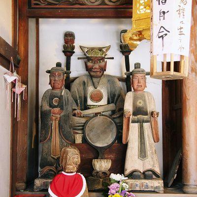 Kushōjin 倶生神