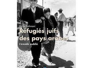 Réfugiés juifs des pays arabes