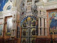 Saint Pétersbourg : Санкт-Петербург