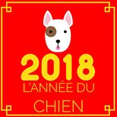 Astrologie Chinoise, 2018 l'année du CHIEN