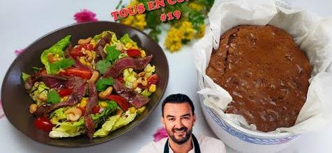 Tous en Cuisine : La Salade de Boeuf Mariné et le Brownie Noix de Pécan de Cyril Lignac !