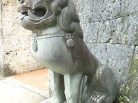 Okinawa : Grande île : Naha 那覇 et son château de Shuri 首里城 UNESCO