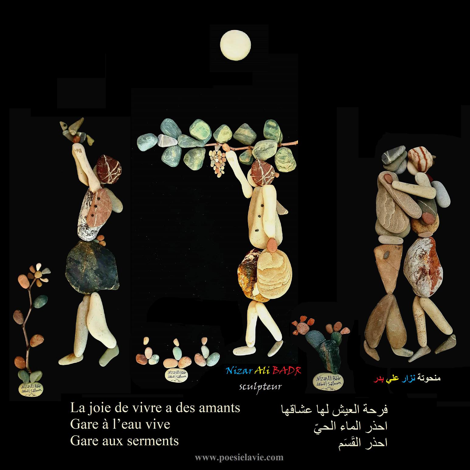 - Nizar Ali Badr, sculpteur du monde - بدر شاعر العالم