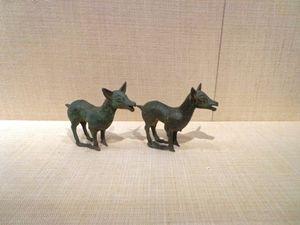 Bronze - Chine, entre 800 et 500 avant JC