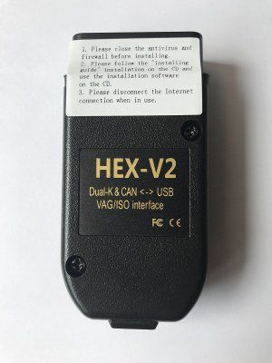 How to Install VAG COM Hex Can VCDS Hex V2 Software