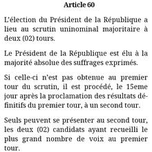 Les enjeux du retablissement du scrutin à deux tours pour l'élection présidentielle au Togo : Vers un deuxième tour en 2020 ??