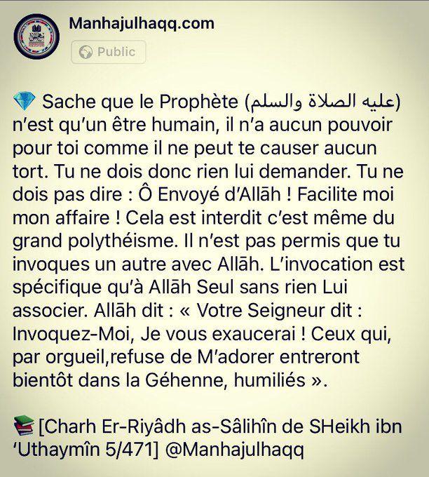 Sache que le Prophète (عليه الصلاة والسلم) n'est qu'un être humain ...