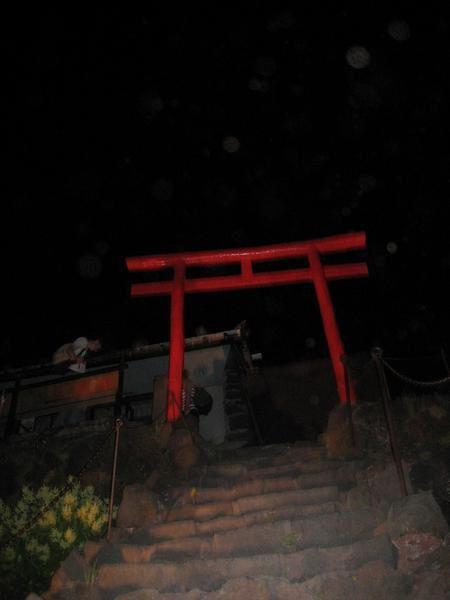 Le périple du mont Fuji. Une aventure unique.
