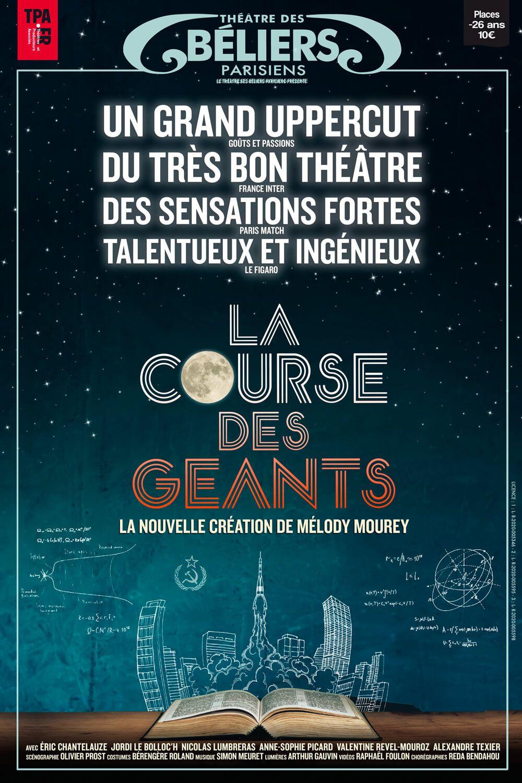 Au théâtre des Béliers Parisiens, depuis le 9 juillet 2021 jusqu'au 12 décembre