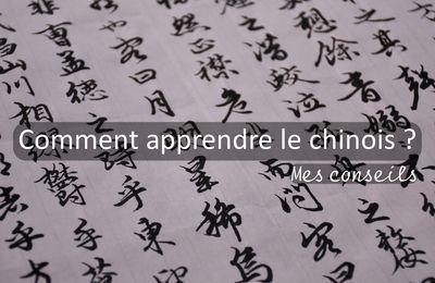 Comment apprendre le chinois : mes conseils