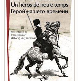 Mikhaïl Lermontov. Un héros de notre temps