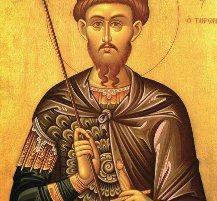 7 Febbraio : San Teodoro - Preghiere, Inno