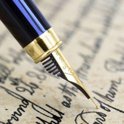 Jhon Pi écrivain